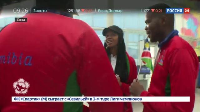 Новости на Россия 24 Башкирия продемонстрировала свои бренды на Фестивале молодежи