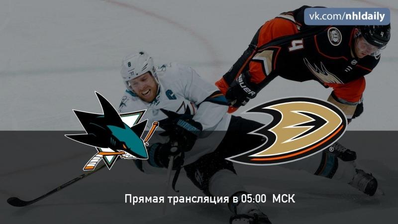 San Jose Sharks 🆚 Anaheim Ducks