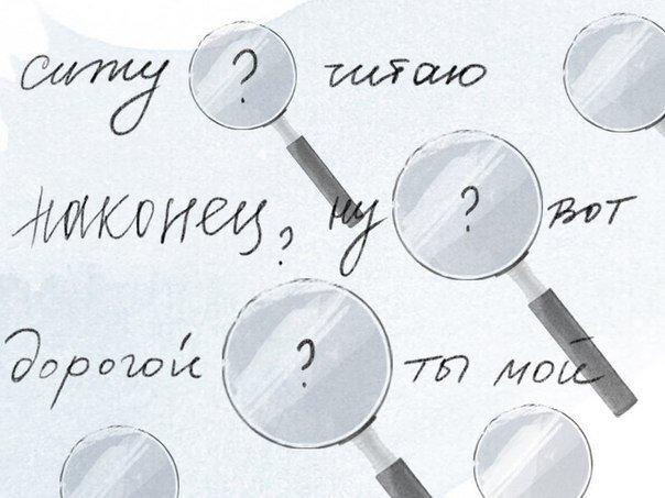 Мелочи пунктуации, которые могут испортить впечатление о вашем письме