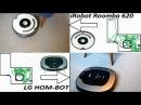 Сравнение в реальных условиях IRobot Roomba 620 и LG HOM-BOT 3.0
