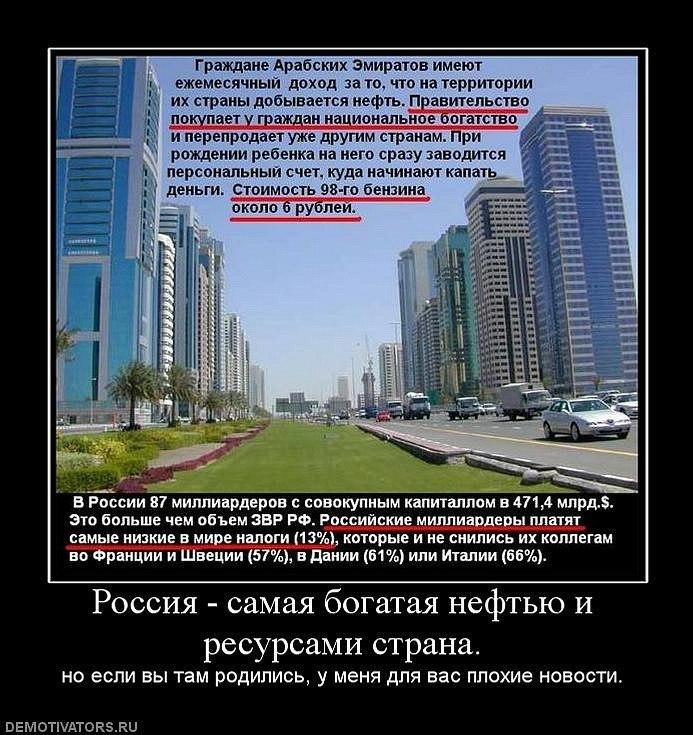 Ильичевский порт сменит название в связи с переименованием Ильичевска в Черноморск - Цензор.НЕТ 924