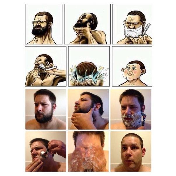 Борода (1 фото)
