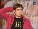 Максим Покровский в программе По волне моей памяти 2009