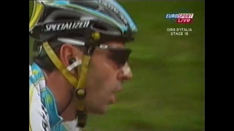 Giro d'Italia 2007 stage 15 27 May Trento to Tre Cime di Lavaredo ˄