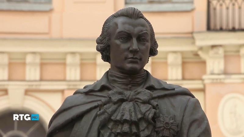 289 Санкт Петербургская Академия Художеств (RTG TV HD)