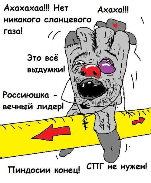 Саакашвили: У России умирающая экономика - Цензор.НЕТ 344