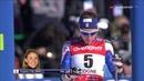 Лыжные гонки Кубок мира 2018 2019 Конье (Италия) Спринт Свободный стиль