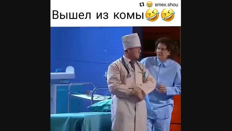 Iz-komy.mp4