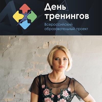 Вера Амосова
