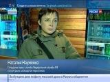 У ФСКН нет претензий к Infected Mushroom