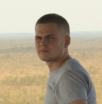 Кирилл Ерохин