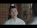 Легенда о Фу Яо 3 серия Озвучка East Dream