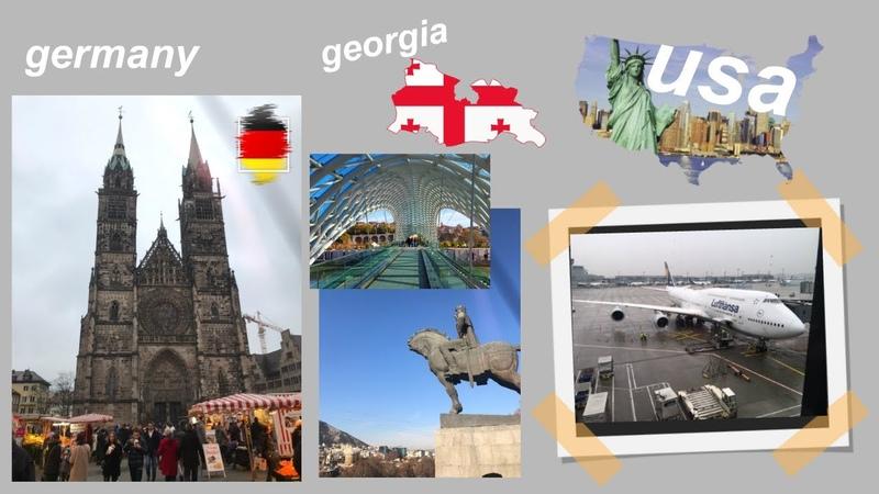 Germany. georgia. usa | woolfoova