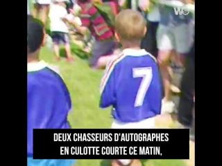 Гризманн собирает автографы легенд сборной Франции