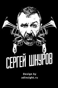 гр ленинград скачать через торрент - фото 7