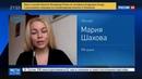 Новости на Россия 24 Стивен Сигал займется ярмарками под брендом Сделано в России