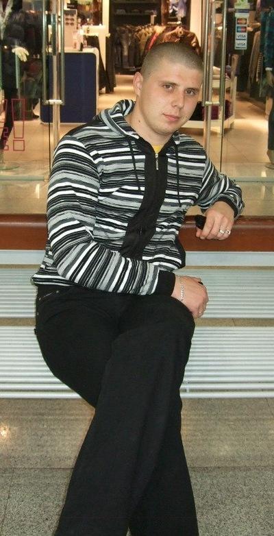 Саня Григорьев, 28 июня , Никополь, id23859293