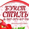 Доставка цветов Тольятти