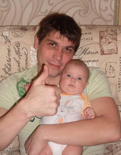 Андрей Скворцов, 29 марта , Курган, id57629082