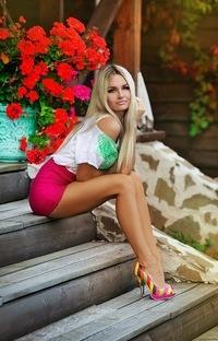 Оксана Марченко, 15 сентября , Нижний Новгород, id89459082