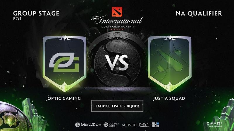 Optic Gaming vs Just a Squad, The International NA QL [Jam, Maelstorm]
