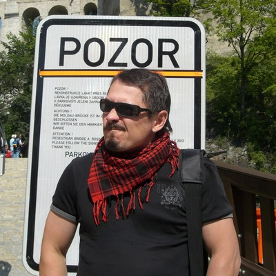 Игорь Кузнецов, 5 декабря , Ижевск, id8297034