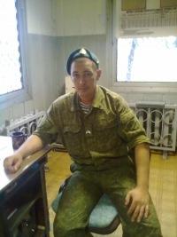 Виктор Савин, 25 сентября 1998, Тернополь, id178448069
