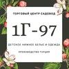Рауф Нозимов 1-Г-97