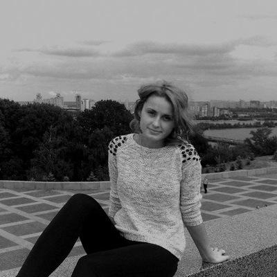 Юлия Ахтырская, 15 ноября , Киев, id151550155