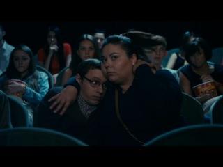 Универ. Новая общага: Валя и Рита в кино
