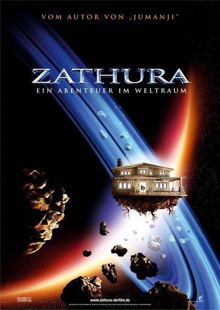 Затура (2005)
