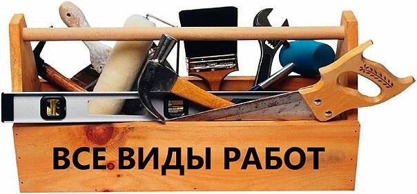 индивидуалки ногинска: