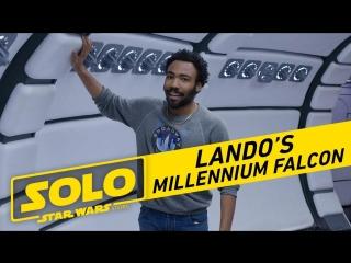 Хан Соло: Звёздные Войны. Истории   Solo: A Star Wars Story   Tour The Millennium Falcon with Donald Glover