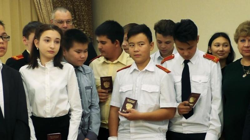 вручение паспортов 22.09.2018 год