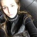 Полина Лопатина фото #23