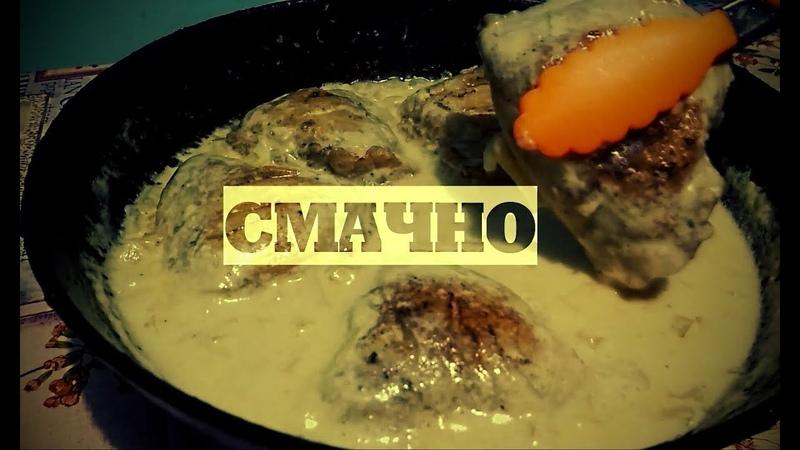 Рецепт кавказской кухни Самое вкусное второе из курицы Курица по кабардински Смачно