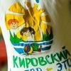 """Детский  центр """"Кировский"""""""