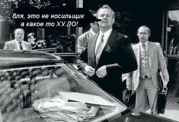 Совбез по-российски, страшилка для Донбасса, цель номер один. Свежие ФОТОжабы от Цензор.НЕТ - Цензор.НЕТ 8916