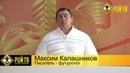Ценные признания Кургиняна. Кремль в алгоритме смерти