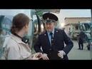 Полицейский из Барвихи
