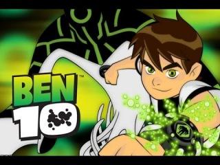 ���10 ������ ���������� / Ben10 vs Aliens