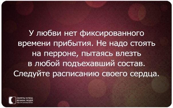 http://cs14102.vk.me/c7008/v7008163/1dced/MdP3tkP_T1w.jpg