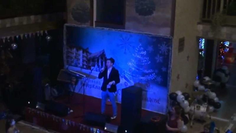 Евгений Осин - Мальчишка, Не верю, Не ходи со мною рядом, Записка, Качка, Плачет девушка (Конаково Ривер Клаб, декабрь 2012 г)