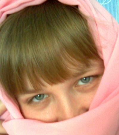 Елена Крутикова, 5 апреля 1991, Шарья, id186308635
