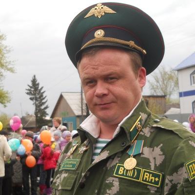 Евгений Кузякин, 12 апреля 1978, Тугулым, id211945480