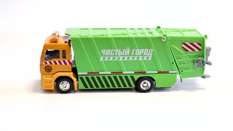 Технопарк Инерционная машинка Мусоровоз 244951