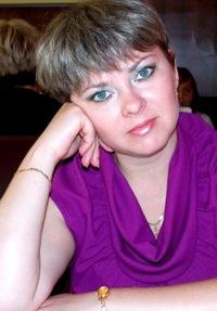 Ирина Боровских, 3 июня 1977, Новосибирск, id206301823
