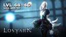 Lost Ark - Soul Master lvl 44~46 Gameplay - Final CBT - PC - F2P - KR