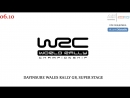 WRC, DayInsure Walles Rally GB, Super Stage, 06.10.2018 545TV, A21 Network
