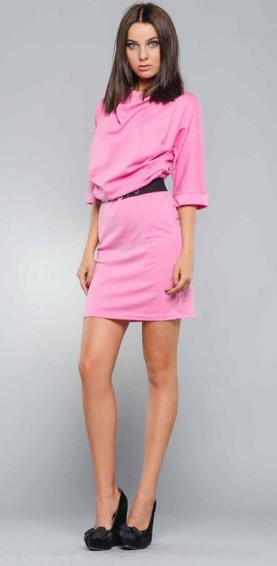 Купить Брендовое Платье Интернет Магазин